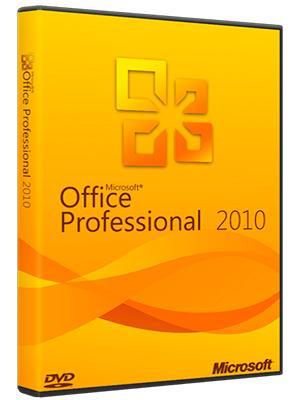 Ключ майкрософт офис 2010